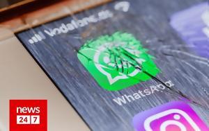 WhatsApp, Ποια, WhatsApp, poia