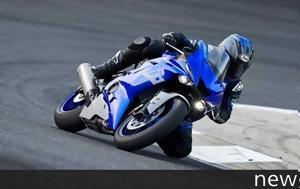 Yamaha R6 Race MY2021