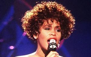 Whitney Houston, Ρωμανό Μελωδό, Whitney Houston, romano melodo