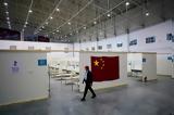Κίνα, Διπλασιασμός, – Επανέρχονται,kina, diplasiasmos, – epanerchontai