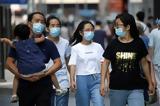 """Κίνα, Επιστρέφει, """"εφιάλτης"""" – Αύξηση,kina, epistrefei, """"efialtis"""" – afxisi"""