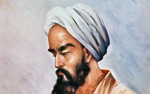 Αλ Ραζί, Πέρσης, 10ο, Πέθανε, al razi, persis, 10o, pethane