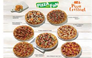 Pizza Fan, Νέες, Crosscut, Pizza Fan, nees, Crosscut
