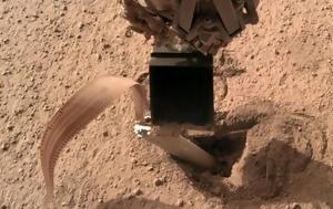 Άρης, Νεκρός, NASA, Photos, aris, nekros, NASA, Photos