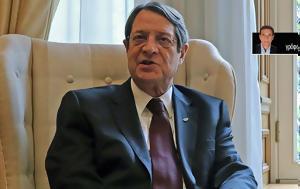 Εντολή, Προέδρου Αναστασιάδη, … Novartis, entoli, proedrou anastasiadi, … Novartis