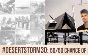 #DesertStorm30, 5050
