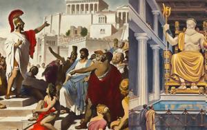 Λοιμός, Αθηνών, Χρυσού Αιώνα, Περικλή, loimos, athinon, chrysou aiona, perikli