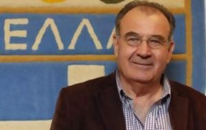 Αριστείδης Αδαμόπουλος, Σοφίας Μπεκατώρου, aristeidis adamopoulos, sofias bekatorou