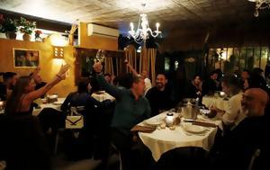 Ιταλοί, – Επίθεση,   Videos, italoi, – epithesi,   Videos
