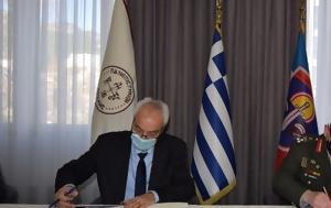 Υπογραφή Μνημονίων Συνεργασίας, Δ Π Θ, Δ΄ Σώματος Στρατού, ypografi mnimonion synergasias, d p th, d΄ somatos stratou