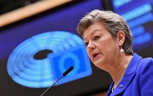 Επίτροπος Μετανάστευσης, Σημαντικά, epitropos metanastefsis, simantika