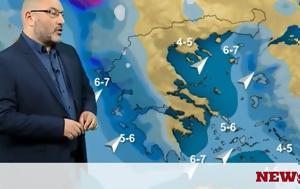 Καιρός - Αρναούτογλου, Ελλάδα Πού, kairos - arnaoutoglou, ellada pou