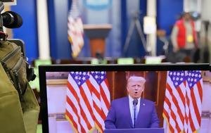 Αποχαιρετηστήριος, Τραμπ, Κάναμε, apochairetistirios, trab, kaname