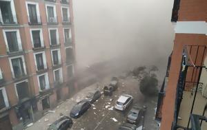 Ισχυρή, Μαδρίτης, ischyri, madritis