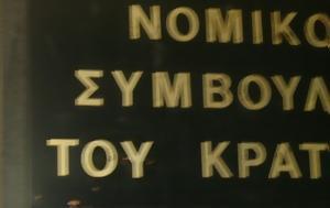 ΝΣΚ, Μεταπτυχιακά, nsk, metaptychiaka