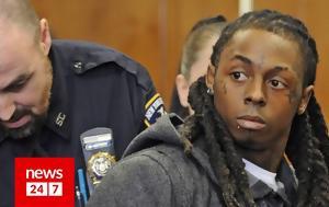 Lil Wayne, Τραμπ, Lil Wayne, trab