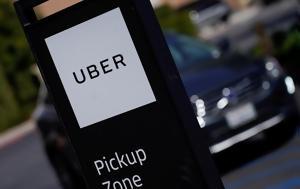 Uber, Λονδίνου, Uber, londinou
