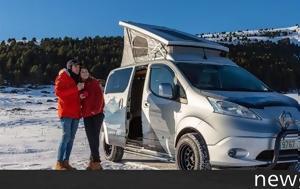Nissan -NV200 Winter Camper, Ιδανικό, Nissan -NV200 Winter Camper, idaniko