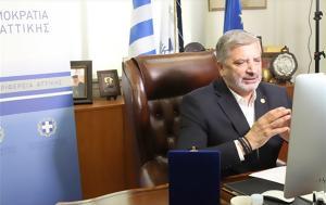 Τιμητική, Πατούλη, Greek Exports Forum, Awards 2020, timitiki, patouli, Greek Exports Forum, Awards 2020