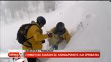 Γρεβενά, Σκιέρ,grevena, skier