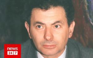 Σήφης Βαλυράκης, Αλβανία, sifis valyrakis, alvania