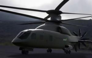 Sikorsky-Boeing, [vid]