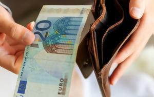 E- Ticket, ΟΠΕΚΑ Επίδομα - Πληρωμή, Φεβρουαριου, E- Ticket, opeka epidoma - pliromi, fevrouariou
