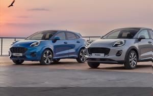 Μοντέλα Ford, Τέλη Κυκλοφορίας, montela Ford, teli kykloforias