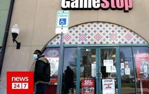 Υπόθεση GameStop, Πώς, Wall Street, ypothesi GameStop, pos, Wall Street