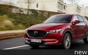 Ελλάδα, Mazda CX-5 +τιμές, ellada, Mazda CX-5 +times