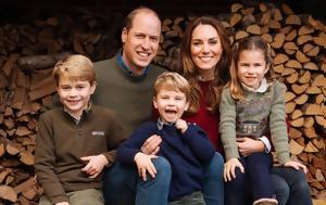 Ποια, Kate Middleton, Πρίγκιπα William, poia, Kate Middleton, prigkipa William