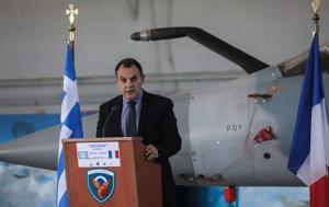 Παναγιωτόπουλος, Drones, Στρατό, ΕΑΣ – ΕΑΒ, panagiotopoulos, Drones, strato, eas – eav