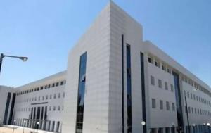 Υπουργείο Παιδείας, ΑΕΙ, ypourgeio paideias, aei