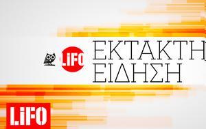 Δικηγόρος Λιγνάδη, Αρνείται, dikigoros lignadi, arneitai