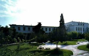 Προσλήψεις, Γεωπονικό Πανεπιστήμιο Αθηνών, proslipseis, geoponiko panepistimio athinon