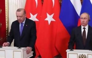 Πούτιν Ερντογάν, poutin erntogan