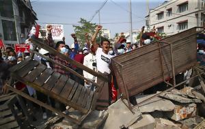 Μιανμάρ, Τουλάχιστον 18, mianmar, toulachiston 18