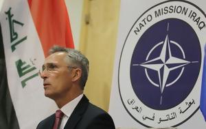NATO Iraq And, Benefits Of, Alliance – Analysis