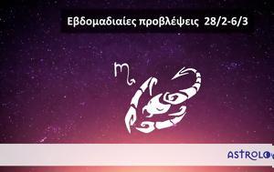 Εβδομαδιαίες 2802, 0603, Σκορπιέ, evdomadiaies 2802, 0603, skorpie