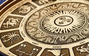 Ζώδια, 7 Μαρτίου 2021, zodia, 7 martiou 2021