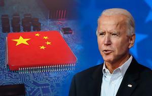 Biden, U S -China