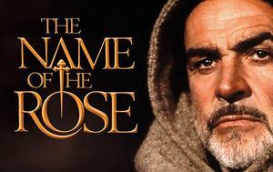 Name Of, Rose, Το Όνομα, Ρόδου, Name Of, Rose, to onoma, rodou