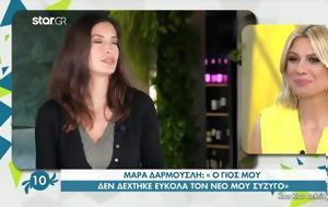 Μάρα Δαρμουσλή, mara darmousli