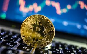 Bitcoin, Citi, 48 500