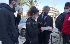 Νεολαία ΣΥΡΙΖΑ Χανίων, Πρακτικές Χούντας, Σύνταγμα, neolaia syriza chanion, praktikes chountas, syntagma
