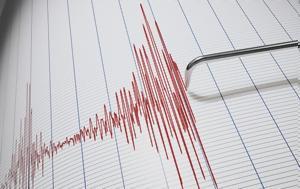 Σεισμός ΤΩΡΑ 51 Ρίχτερ, Κολομβία, seismos tora 51 richter, kolomvia