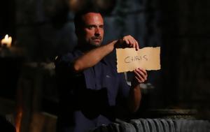 Survivor, O Κρις Σταμούλης, - Επική, Ντάφυ, Survivor, O kris stamoulis, - epiki, ntafy
