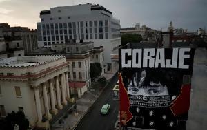 Κούβα, kouva