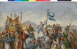 Επανάσταση, – Έκθεση, Μουσείο Μπενάκη, epanastasi, – ekthesi, mouseio benaki