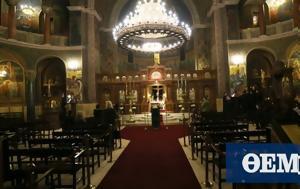 Εκκλησία, ekklisia